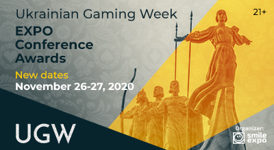 Ukrainian Gaming Week