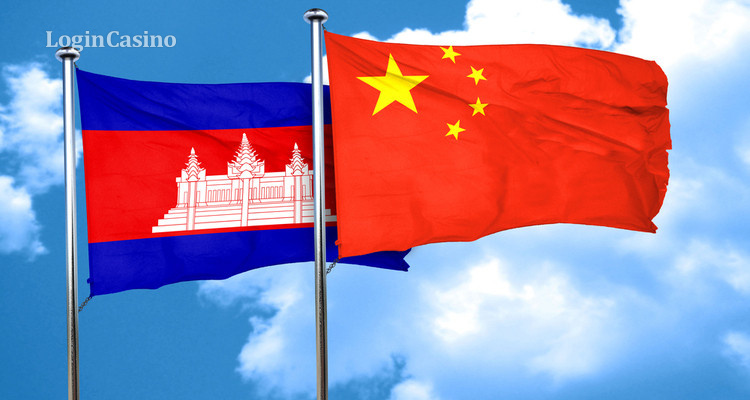 China Supports Cambodia for Online Gambling Ban Implementation and Expects the Same from the Philippines