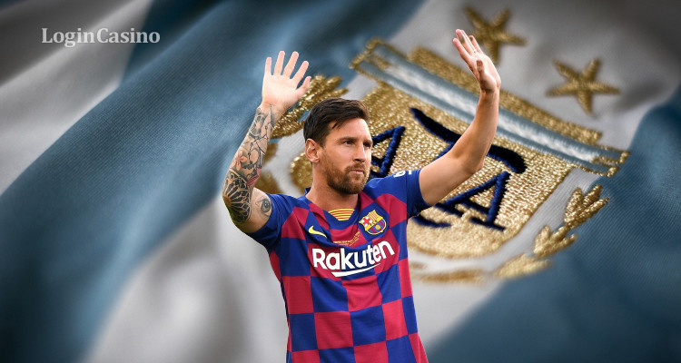 AFA Tries to Have Messi's Ban Reduced