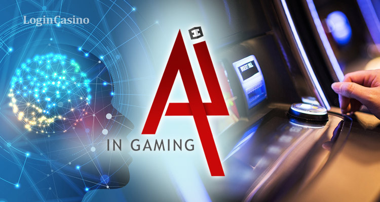 AI in Gaming & International Lottery Play