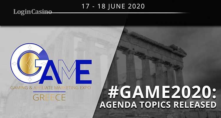 GAME (Gaming & Affiliate Marketing Expo) 2020 Agenda released: Call for speakers now open