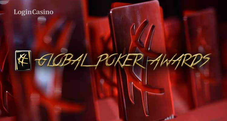 Global Poker Awards Scheduled for March 6, 2020