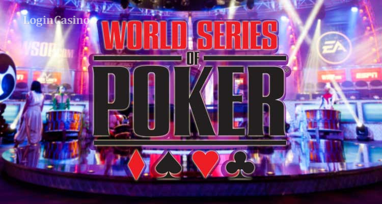 WSOP 2020: Schedule for the Year