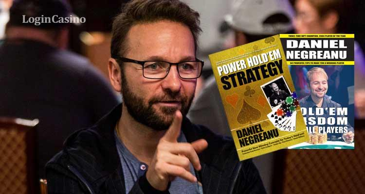 Other activities Daniel Negreanu have been involved in
