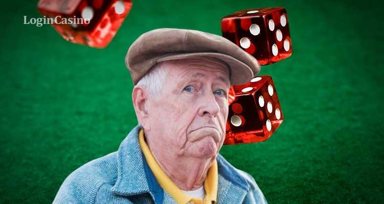 Wyoming Gambling Age
