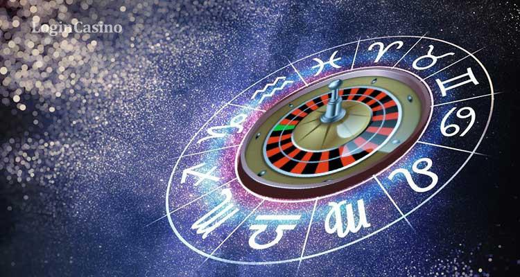 Gambling Luck Horoscope