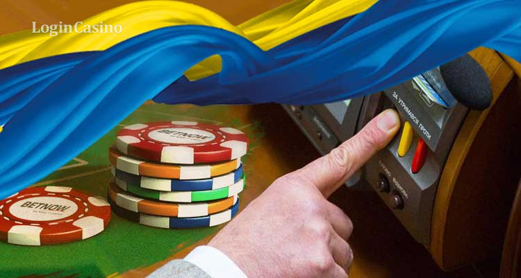 Ukraine Adopts Gambling Bill in the First Reading