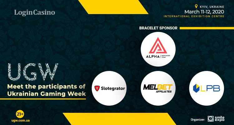 Meet the First Participants and Sponsor of Ukrainian Gaming Week 2020