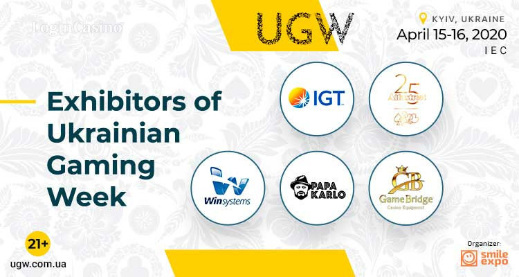 Ukrainian Gaming Week by Smile-Expo: Exhibition of Advanced Solutions for Gambling