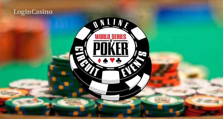 The WSOP Global Casino Championship Will Be Held Online