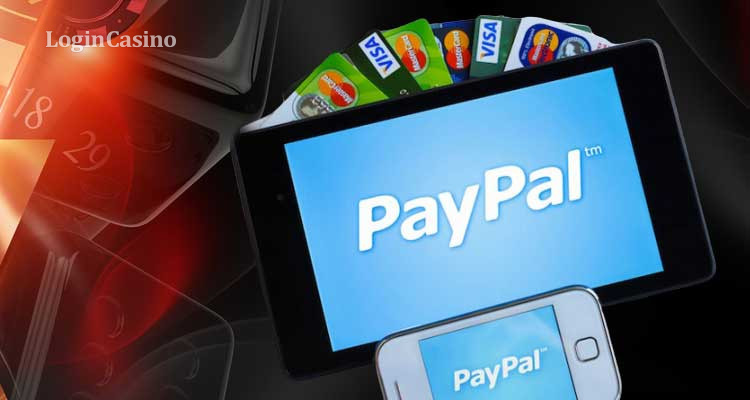 Online Casino PayPal: Tips on Introducing This Payment Method in Your Business