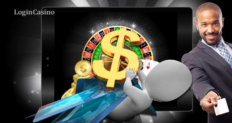 Amex Casino