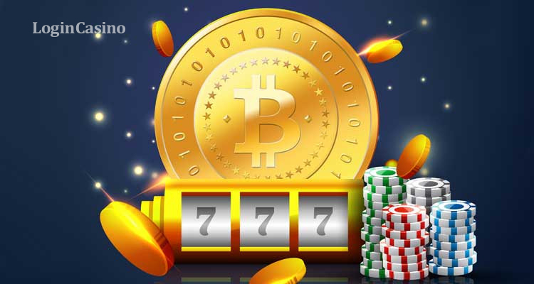 Prospects for the Development of Bitcoin Casinos in 2020-2021