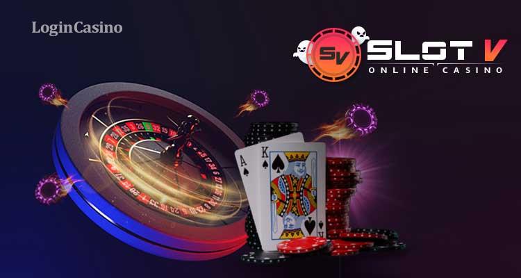 Online Casino Log Datei