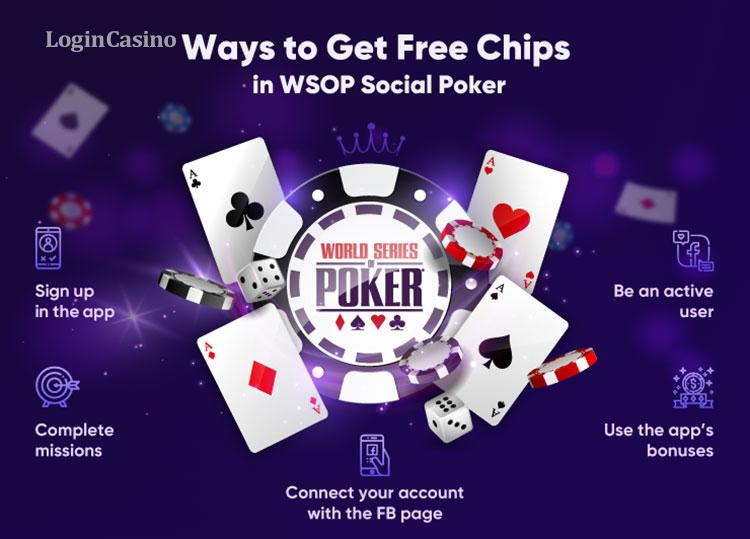 How To Get Free Wsop Chips For Poker Logincasino